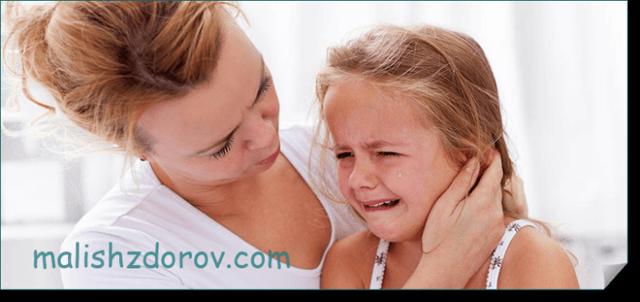 Сироп Амбробене для детей: как принимать, состав, цена