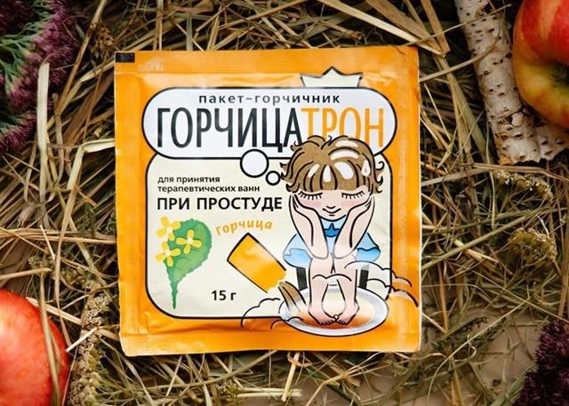 Лечение кашля горчичниками: правила, противопоказания