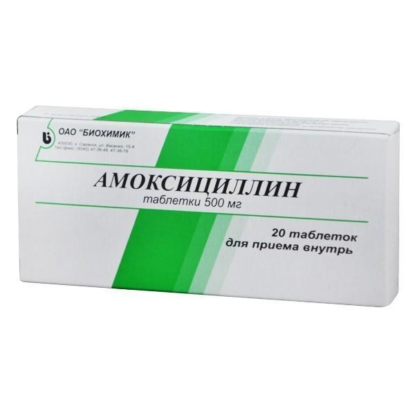 Препарат амоксициллин: особенности приема, противопоказания