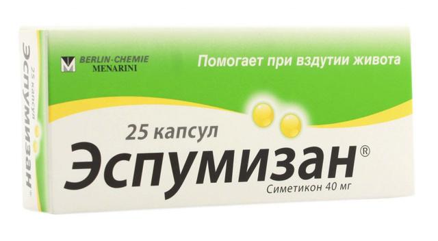 Эспумизан: инструкция, противопоказания, отзывы о препарате