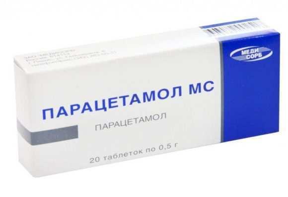 Парацетамол в таблетках детям: правила приема, дозировка