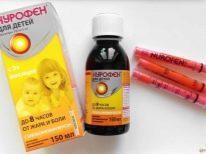 Нурофен детский: инструкция по применению, цена, аналоги