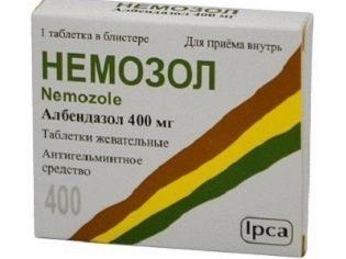 Немозол для детей: как действует, инструкция, передозировка